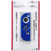 CY-NSJCGCL-BL [Nintendo Switch Joy-Con専用 シリコングリップカバーL ブルー]