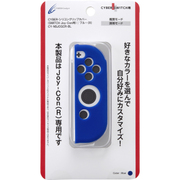 CY-NSJCGCR-BL [Nintendo Switch Joy-Con専用 シリコングリップカバーR ブルー]