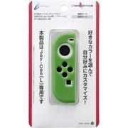 CY-NSJCGCL-GR [Nintendo Switch Joy-Con専用 シリコングリップカバーL グリーン]