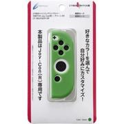 CY-NSJCGCR-GR [Nintendo Switch Joy-Con専用 シリコングリップカバーR グリーン]