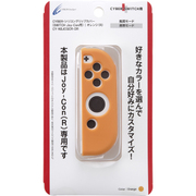 CY-NSJCGCR-OR [Nintendo Switch Joy-Con専用 シリコングリップカバーR オレンジ]