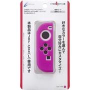 CY-NSJCGCL-PI [Nintendo Switch Joy-Con専用 シリコングリップカバーL ピンク]
