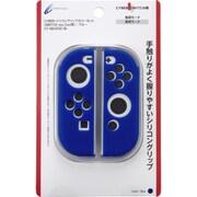 CY-NSJCGC-BL [Nintendo Switch Joy-Con専用 シリコングリップカバーセット ブルー]