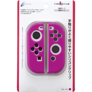 CY-NSJCGC-PI [Nintendo Switch Joy-Con専用 シリコングリップカバーセット ピンク]