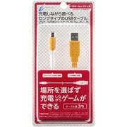 CY-N2DLSTC3-WO [Newニンテンドー2DSLL用 USB充電ストレートケーブル 3m ホワイト×オレンジ]