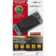 Nintendo Switch専用 高硬度液晶保護ガラスパネル