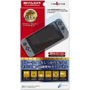 Nintendo Switch専用 高硬度液晶保護ガラスパネル ブルーライトカットタイプ