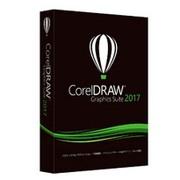 CorelDRAW Graphics Suite 2017 [総合グラフィックス]