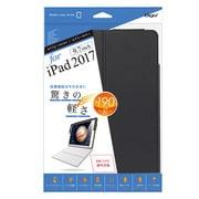 TBC-IPS1706BK [iPad 9.7インチ用 エアリーカバー ブラック]