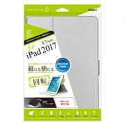 TBC-IPS1709SL [iPad 9.7インチ用 回転式カバー シルバー]