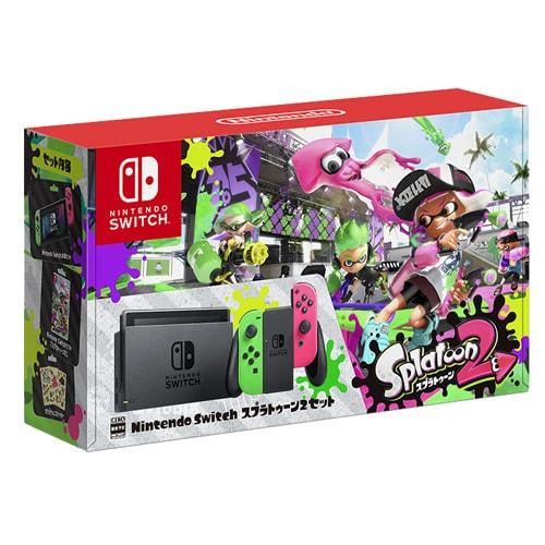 Nintendo Switch スプラトゥーン2セット [Nintendo Switch本体 2018年3月再生産]