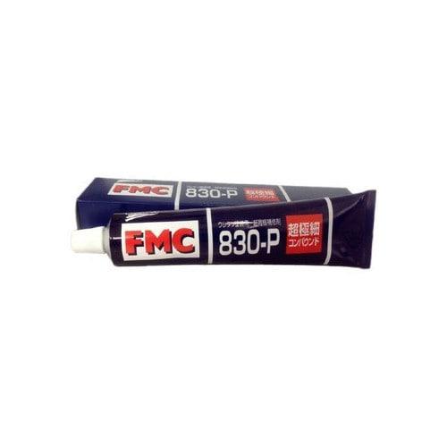 FMC-830P [超極細コンパウンド 200g]