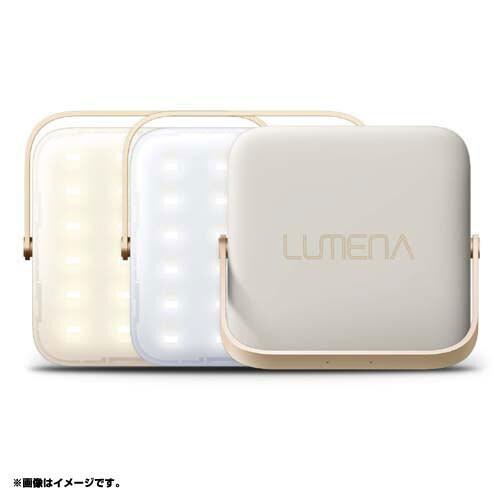 LUMENA ルーメナー7 大容量モバイルバッテリー機能付き LEDランタン ベージュ [アウトドアランタン]