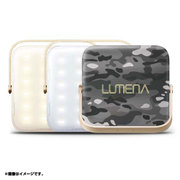 LUMENA ルーメナー7 大容量モバイルバッテリー機能付き LEDランタン 迷彩グレイ [アウトドアランタン]