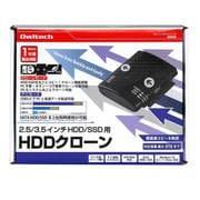 OWL-CLONESA2U3-BK [2.5/3.5インチ HDD/SSD用 PC不要の小型クローン機]
