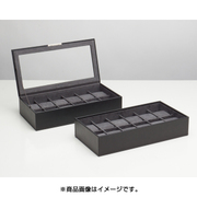 319703 [Stackable Watch Tray Set 2 x 1]