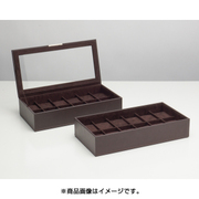 319706 [Stackable Watch Tray Set 2 x 1]