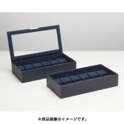 319717 [Stackable Watch Tray Set 2 x 1]