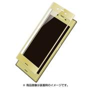 DG-XZSG2DFYL [Hybrid 3D Glass Screen Protector for Xperia XZs HYBRIDガラスフィルム Dragontrail X スタンダードタイプ シトラスイエロー]
