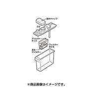 2014210093 [冷蔵庫給水タンク]