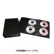 ARC-CD [CDB-4用 バインダー]