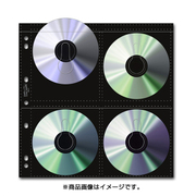 CDB-8(25) [CD/DVD保存ファイル 25枚入り]