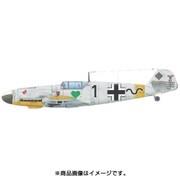 EDU84146 [1/48スケール ウィークエンドエディション メッサーシュミット Bf109F-4]