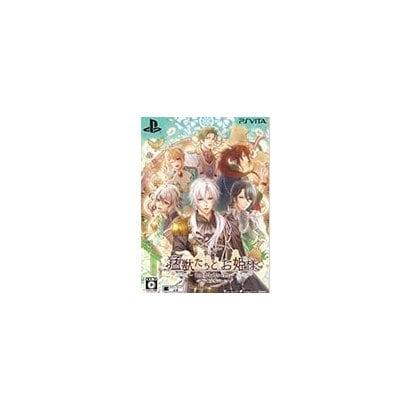 猛獣たちとお姫様 ~in blossom~ 限定版 [PS Vitaソフト]