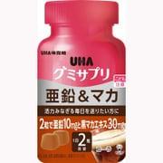 グミサプリ 亜鉛&マカ 30日分 ボトル [1日2粒]