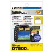 DGF2-ND7500 [Nikon D7500 液晶保護フィルム MarkII]