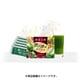 贅沢酵素青汁5gX30包