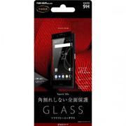 RT-XZSFSG/CB [Xperia XZs 9H 全面保護 ソフトフレーム U-COVER 光沢 0.2mm 液晶保護ガラスフィルム ブラック]
