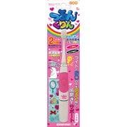 JS002PK [子供向け音波振動歯ブラシ つるんくりん ピンク]