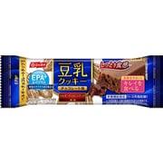 EPA+(エパプラス)豆乳クッキー チョコレート味 29g [バランス栄養食品]