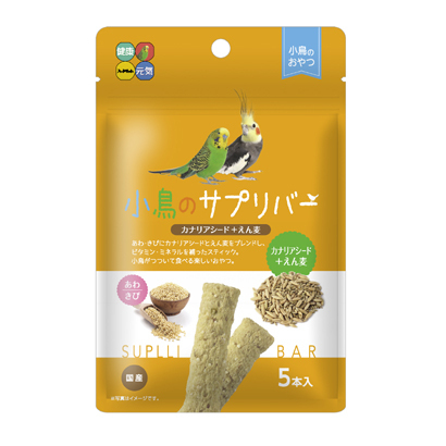 小鳥のサプリバー カナリアシード+えん麦 5本入 [鳥用フード・おやつ]