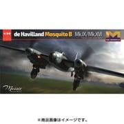 デ・ハビランド・モスキートB Mk.IX/XVI [1/32 エアクラフトシリーズ 2020月5月再生産]