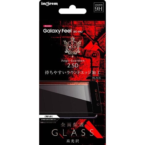 IN-GAJ4FFG/CB [Galaxy Feel 液晶保護ガラスフィルム Aegis Guardian 2.5D 9H 全面保護 平面 光沢 0.33mm ブラック]