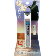 SN-100A-IO [関の刃物 維新つめきりシリーズ 沖田総司]