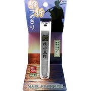 SN-100A-IK2 [関の刃物 維新つめきりシリーズ 桂小五郎]