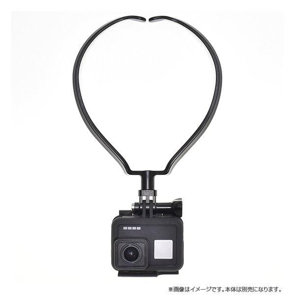 GLD8255GO218BK [GoPro ネックハウジングマウント 黒 2019年モデル]