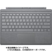 FFP-00019 [Surface Pro タイプ カバー  プラチナ]