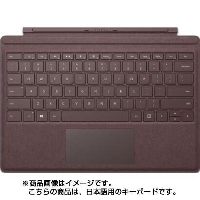 FFP-00059 [Surface Pro タイプ カバー バーガンディ]