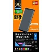 WG830GS8 [Galaxy S8 3D曲面 TPU衝撃吸収 保護フィルム 光沢防指紋]