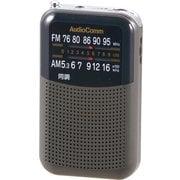RAD-P125N-H [AudioComm AM/FMポケットラジオ ワイドFM対応 グレー]