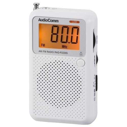 RAD-P2226S-W [AM/FM液晶表示ポケットラジオ]