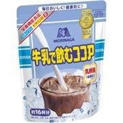 森永 牛乳で飲むココア 200g