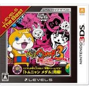 妖怪ウォッチ3 テンプラ レベルファイブ ザ ベスト [3DSソフト]
