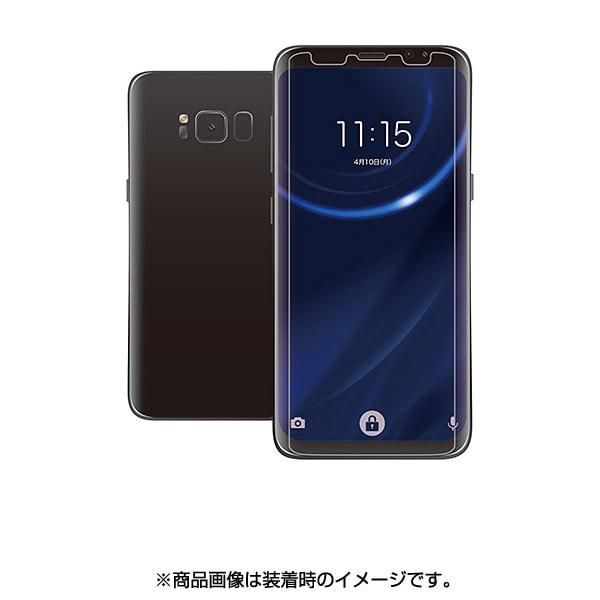 PM-GS8FLFTN [Galaxy S8 反射防止 防指紋 液晶保護フィルム]
