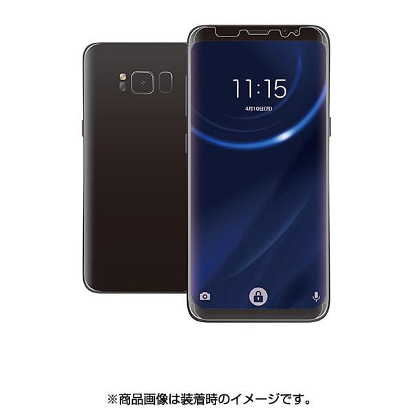 PM-GS8FLFPRG [Galaxy S8 光沢 防指紋 衝撃吸収 フルカバーフィルム 液晶保護フィルム]