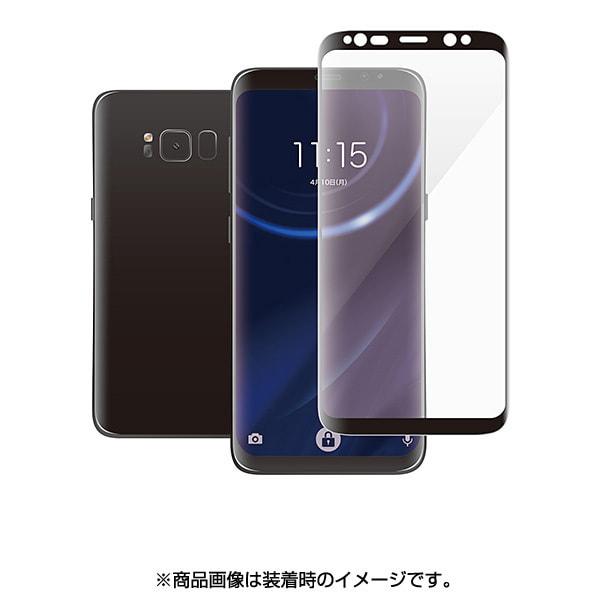 PM-GS8FLGGRBK [Galaxy S8 0.33mm フルカバーガラスフィルム 液晶保護ガラスフィルム ブラック]